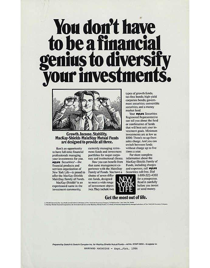 1984 mackayshields